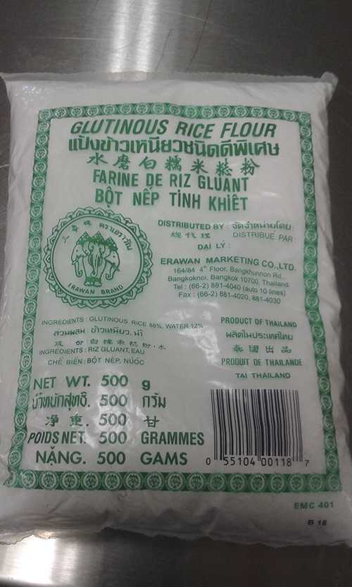 1 Ingredient - Glutinous Rice Flour
